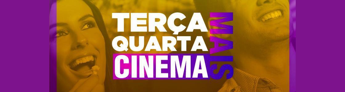 Cinesystem - Shopping Iguatemi Florianópolis